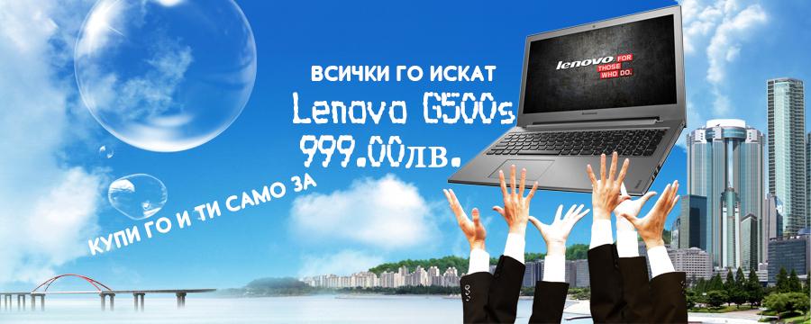 LENOVO Z 500